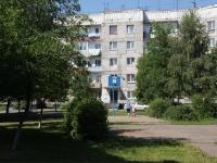 Новокузнецк, улица Зыряновская, дом 56. многоквартирный дом