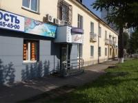Новокузнецк, улица Зыряновская, дом 70. многоквартирный дом