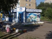 Новокузнецк, улица Зыряновская, дом 72/1. магазин