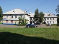 Новокузнецк, улица Зыряновская, дом 75. многоквартирный дом