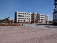Новокузнецк, улица Зыряновская, дом 97. семинария Кузбасская православная семинария