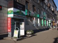 Новокузнецк, Бардина проспект, дом 1. многоквартирный дом