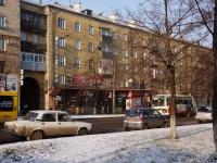Новокузнецк, Бардина проспект, дом 3. многоквартирный дом