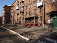 Новокузнецк, Бардина проспект, дом 5. многоквартирный дом