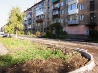 Новокузнецк, Бардина проспект, дом 7. многоквартирный дом