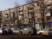 Новокузнецк, Бардина проспект, дом 9. многоквартирный дом