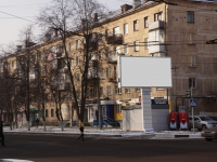 Новокузнецк, Бардина проспект, дом 15. многоквартирный дом