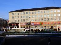 Новокузнецк, Бардина проспект, дом 2. многофункциональное здание Экспресс, торгово-офисный центр