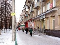 Новокузнецк, Бардина проспект, дом 4. многоквартирный дом