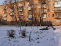 Новокузнецк, Бардина проспект, дом 6. многоквартирный дом