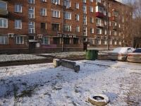 Новокузнецк, Бардина пр-кт, дом 8