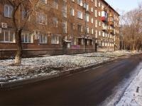 Новокузнецк, Бардина проспект, дом 8. многоквартирный дом