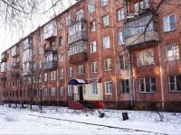 Новокузнецк, Бардина проспект, дом 10. многоквартирный дом