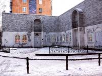 Новокузнецк, Бардина проспект, дом 12А. ресторан Old Street