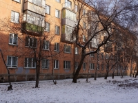 Новокузнецк, Бардина проспект, дом 12. многоквартирный дом