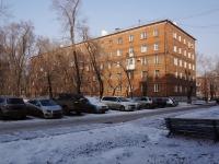 Новокузнецк, Бардина проспект, дом 13. многоквартирный дом