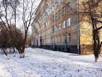 Новокузнецк, Бардина проспект, дом 14. офисное здание