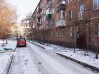 Новокузнецк, Бардина проспект, дом 16. многоквартирный дом