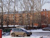 Новокузнецк, Бардина проспект, дом 18А. бытовой сервис (услуги) ААА, автоцентр