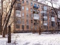 Новокузнецк, Бардина проспект, дом 18. многоквартирный дом