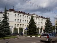 Новокузнецк, Кирова ул, дом 35