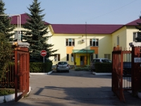 Новокузнецк, улица Кирова, дом 3А. спортивный клуб
