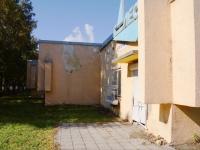 Новокузнецк, улица Кирова, дом 1. офисное здание