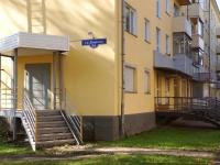 Новокузнецк, улица Кирова, дом 2А. многоквартирный дом