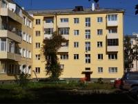 Новокузнецк, улица Кирова, дом 4А. многоквартирный дом