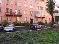 Новокузнецк, улица Кирова, дом 6А. многоквартирный дом