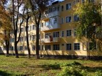 Новокузнецк, улица Кирова, дом 8. многоквартирный дом