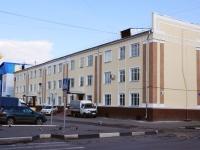 Новокузнецк, улица Кирова, дом 11. офисное здание
