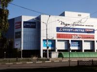 Новокузнецк, Кирова ул, дом 55