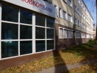 Новокузнецк, Кирова ул, дом 29