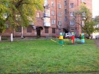 Новокузнецк, Кирова ул, дом 37