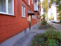 Новокузнецк, Кирова ул, дом 45