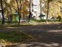 Новокузнецк, Кирова ул, дом 50