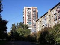 Новокузнецк, Кирова ул, дом 52