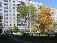 Новокузнецк, Кирова ул, дом 57