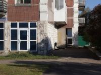 Новокузнецк, Кирова ул, дом 58