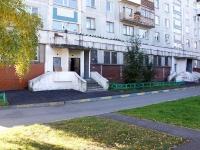 Новокузнецк, Кирова ул, дом 61