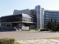 Новокузнецк, Кирова ул, дом 71