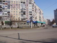 Новокузнецк, Кирова ул, дом 75