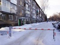 Новокузнецк, Кирова ул, дом 60
