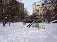 Новокузнецк, Кирова ул, дом 78