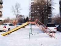 Новокузнецк, Кирова ул, дом 80
