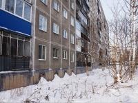 Новокузнецк, Кирова ул, дом 84