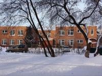 Новокузнецк, Кирова ул, дом 86