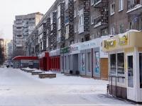 Новокузнецк, Кирова ул, дом 88