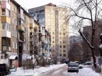 Новокузнецк, Кирова ул, дом 90